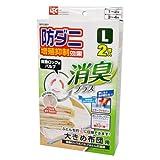 レック 防ダニ 消臭 自動ロック式バルブ ふとん 圧縮袋 L 2枚入 ( 布団圧縮袋 )