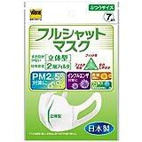 日本バイリーン フルシャットマスク ふつうサイズ 7枚入