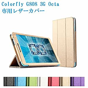 G808 3G Octa カバー ケース 専用スタンド機能付き 【Medueオリジナルブランド】 (ブルー) [並行輸入品]
