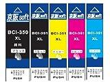 京阪soft キヤノン 互換インク 5色セット BCI-351XL+350XL/5MP [増量] [ICチップ付き]