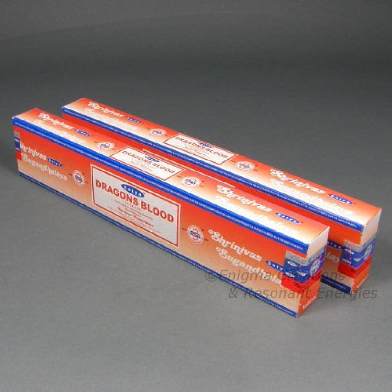 パウダー線あまりにもSatya Dragon 's Blood Incense Sticks, 2 x 15グラムボックス、合計30グラム – (in239 )