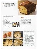 小嶋ルミの決定版ケーキ・レッスン: 生地からわかる38品 画像