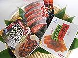 【(有)北海道特産品販売】 紅鮭セット 紅鮭切り身(5切れ) 黄金松前230g 帆立とろろ昆布200g
