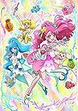 ヒーリングっどプリキュア DVD vol.14