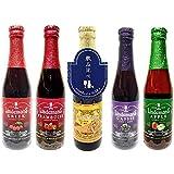 ベルギーフルーツビール リンデマンス醸造所 飲み比べセット 250ml×5本 『クリーク』『フランボワーズ』『ペシェリーゼ』『カシス』『アップル』※飲み比べ首掛けつき