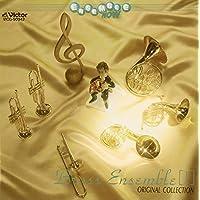 アーノルドの五重奏曲~オリジナ