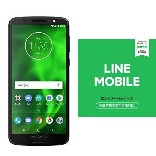 モトローラ SIM フリー スマートフォン Moto G6 3GB/32GB ディープインティゴ 国内正規代理店品 PAAG0028JP/A  LINEモバイル エントリーパッケージセット