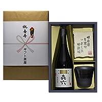 芋焼酎 喜六(百年の孤独 製造蔵) 25度 720ml 古稀 熨斗+美濃焼椀セット ギフト プレゼント
