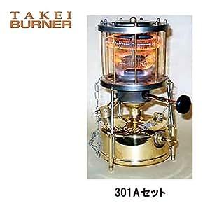 (武井バーナー) ストーブ/パープルストーブ 301Aセット/BR-301A takei-002