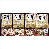 九州めん自慢8食 MJ-BO 【拉麺 ラーメン らーめん セット 詰め合わせ スープ付き ギフト】