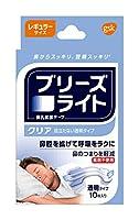 ブリーズライト クリア 透明 レギュラー鼻孔拡張テープ 快眠・いびき軽減 10枚入