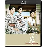 浮草 4Kデジタル復元版 Blu-ray