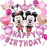 ミッキー誕生日パーティー ミニー 女の子 可愛い ベビーシャワー 100日 キャラクター ディズニー アルミバルーン 風船 空気入れポンプ 粘着ドット 28個