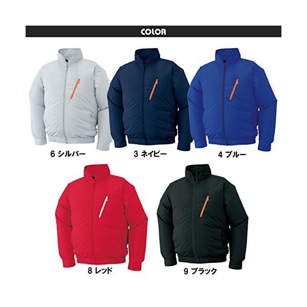 [空調風神服] 空調服 UVカット 長袖ブルゾ...の紹介画像4