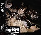 NOBLE(通常盤)(在庫あり。)