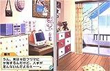 「ときめきメモリアル Girl's Side 1st Love」の関連画像