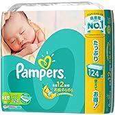 パンパース テープ ウルトラジャンボ 新生児 124枚 (テープタイプ)