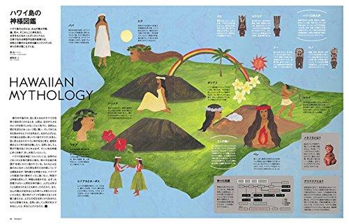 TRANSIT(トランジット)32美しき神の島へ ハワイ島/バリ島/出雲・隠岐 (講談社 Mook(J))