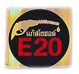 Amazon.co.jpE20 ( バイオ エタノール ガソリン ) & タイ文字 Black & Red & Silver ( ブラック & レッド & シルバー / キラタイプ ) アジアン ステッカー [タイ雑貨 Thailand Sticker]