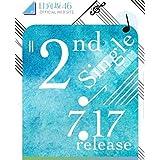 !! 日向坂46 2ndシングル 7/17 ドレミソラシド CD + blu-ray 初回限定盤 Type ABC 3枚 握手券と生写真付属無し CC614