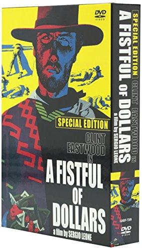 荒野の用心棒 完全版 スペシャル・エディション [DVD]の詳細を見る