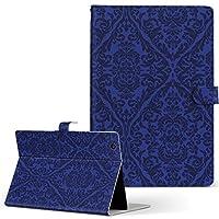 igcase d-01J dtab Compact Huawei ファーウェイ タブレット 手帳型 タブレットケース タブレットカバー カバー レザー ケース 手帳タイプ フリップ ダイアリー 二つ折り 直接貼り付けタイプ 012392 青 柄 ダマスク