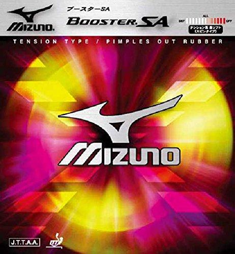 MIZUNO(ミズノ)卓球 BOOSTER SA(ブースターSA)18RT71209 2.2 09:ブラック