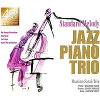 ジャズ ピアノ トリオで聴く スタンダードメロディー CD4枚組 4CD-318