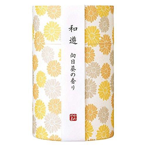 和遊(わゆう) 向日葵の香り 線香 ミニ寸(筒箱)