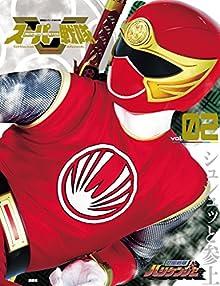 スーパー戦隊 Official Mook (オフィシャルムック) 21世紀 vol.2 忍風戦隊ハリケンジャー [雑誌] (講談社シリーズMOOK)