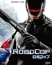 【動画】ロボコップ2