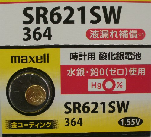 maxell 時計用酸化銀電池1個P(SW系アナログ時計対応)金コーティングで接触抵抗を低減 SR621SW 1BT A