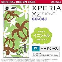 SO04J スマホケース Xperia XZ Premium ケース エクスペリア XZ プレミアム イニシャル ホヌ ティアレ 緑 nk-so04j-1083ini Z