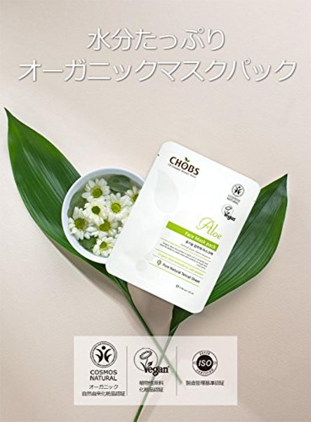 しおれた報告書アジア人CHOBS オーガニック 天然化粧品 韓国コスメ マスクパック (アロエ) 10枚入り