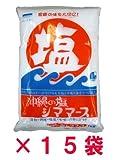 沖縄の塩シママース<1kg>×15袋 ケース販売品 ?青い海?