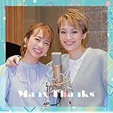 望海風斗&真彩希帆 デュエットCD「Many Thanks」