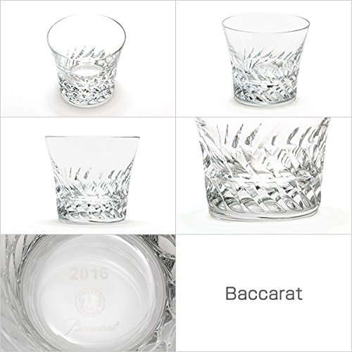 BACCART(バカラ) グラス グローリア タンブラー (ペア) 2016 2809158