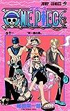 ONE PIECE 11 (ジャンプコミックス)