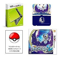 【セット】New ニンテンドー3DS LL「ライム×ブラック」+ 3DS ポケットモンスター ムーン(ルナアーラソフトカバー付き、【初回封入限定特典】どうぐ「モンスターボール」100個 シリアルコード)