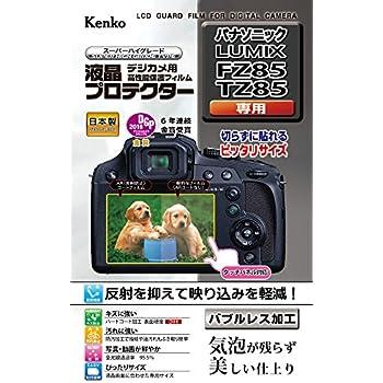 Kenko 液晶保護フィルム 液晶プロテクター Panasonic LUMIX FZ85/TZ85用 KLP-PAFZ85