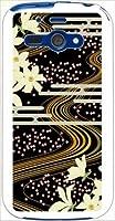 ohama WX04SH AQUOS PHONE es アクオスフォン ハードケース ca580-3 和柄 花柄 流水 スマホ ケース スマートフォン カバー カスタム ジャケット willcom