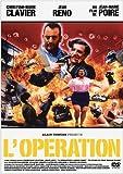 オペレーション[DVD]