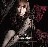decadence -デカダンス-♪黒崎真音のジャケット