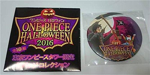 東京ワンピースタワー ハロウィン 輩 缶バッジ ロー