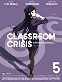 Classroom☆Crisis 5(完全生産限定版)[DVD]