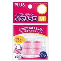 メクリッコ ピンク M 袋入り KM-302 『 2セット 』