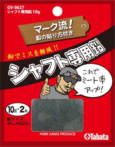 Tabata(タバタ)  ゴルフメンテナンス用品 シャフト専用鉛 10g GV-0627