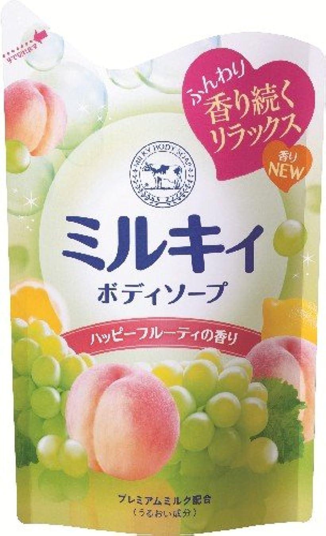 ファンシーミトン風ミルキィボディソープ ハッピーフルーティの香り 詰替用?430mL