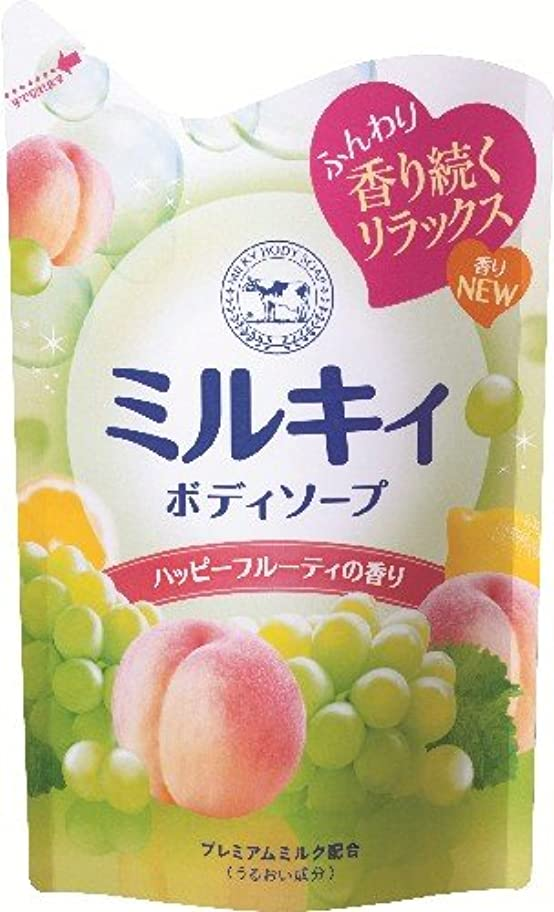 水星より良い平方ミルキィボディソープ ハッピーフルーティの香り 詰替用?430mL