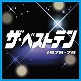 ザ・ベストテン 1978-1979   (ソニー・ミュージックダイレクト)
